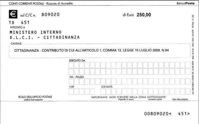 250 euro per la cittadinanza italiana - Mixità